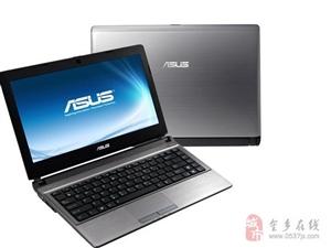出售全新华硕X32U笔记本一台