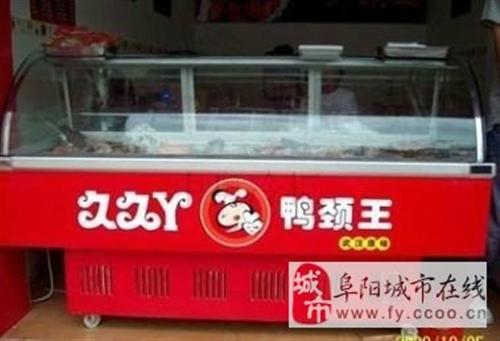 生鮮展示冰柜