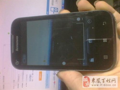 两只8成新联想安卓手机