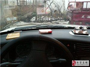 个人带车求事干!