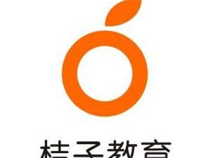 惠州桔子教育专业一级二级注册建造师辅导班!