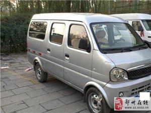 郑州卖08年加长款长安面包车