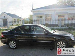 郑州福特蒙迪欧V6私家车转让