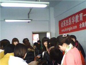 2014年创业好项目−−北京金英杰护士资格考前培训