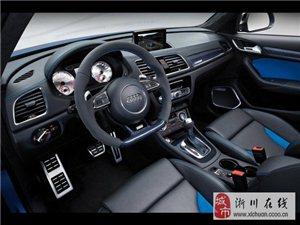 淅川摩克动力汽车升级养护中心