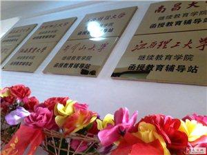 好未来教育(遂川辅导站)招聘招生/课程顾问