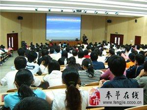 重慶市品牌輔導中心犇犇教育來奉節開展第二屆寒假班啦