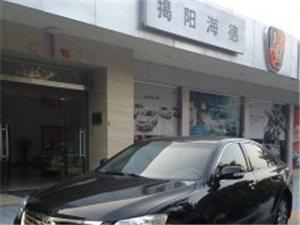 丰田凯美瑞2011款200G豪华经典周年纪念