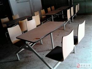 出售快餐桌椅
