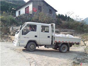 长阳资丘张家口渡口双排座客货车出租往曲溪黄柏山运输