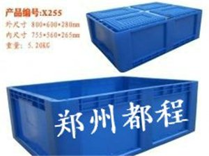 塑料折疊箱廠家