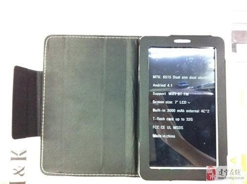 P10007寸平板手機安卓智能雙卡雙待手機