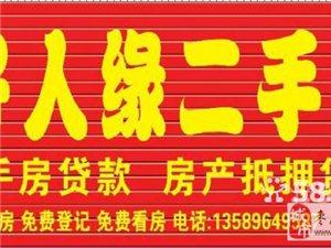 荣华里二期,三室二厅,四楼,95平方,水电煤暖,1