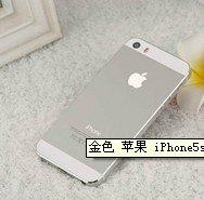 金色 苹果 iPhone5s 16GB 港版