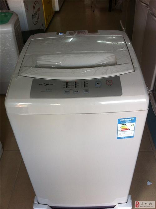 全新美的全自動洗衣機假一罰十全國聯保送貨上門