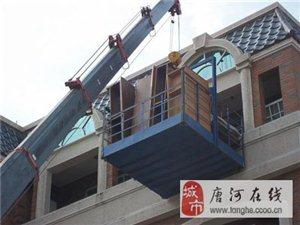 唐河最專業的搬家公司,永興是首選