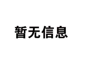 蓬溪县尚品城