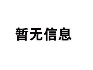 蓬溪县城市春天