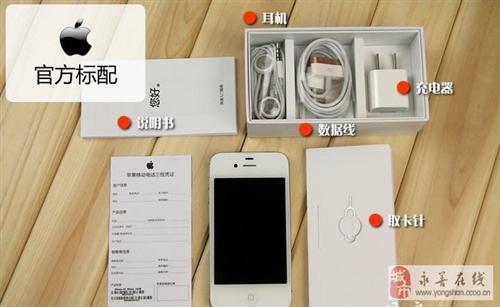 九成新苹果4、4s
