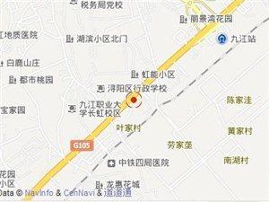 2014九江省考筆試培訓課程