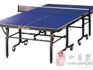 标准红双喜T2125可折叠升降式乒乓球桌出售