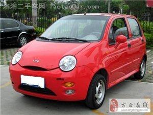 卖车  QQ