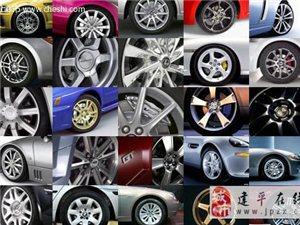 直销汽车原厂配套铝合金轮辋