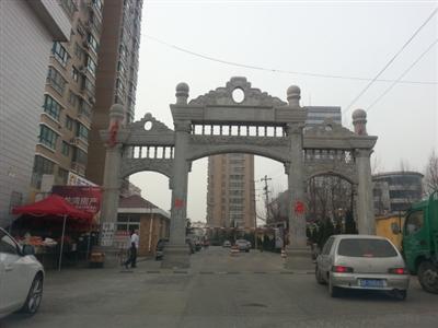 莱阳汇龙湾小区-莱阳房产网