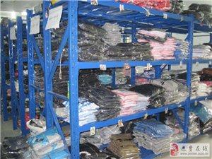 江西最便宜的外贸工厂余单服装批发仓库−−3元起服装