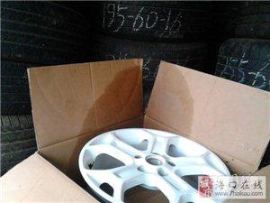 大量二手小轿车轮胎低价批发、零售