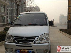 一汽(天津)佳宝2010款V701.0MT舒