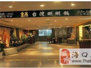 金本台湾小火锅加盟品牌独具特色投资创业顺畅无阻