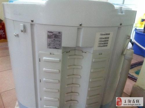 出售9成新海尔小海螺双桶小洗衣机一台