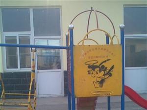 幼儿园出售滑梯摇椅一组
