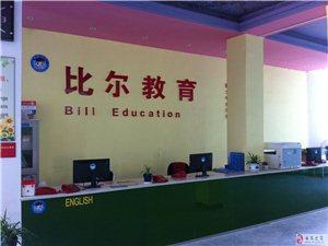 招聘英語、語文、數學、美術教師