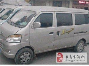 李师傅新空调面包车出租包车拉货搬家