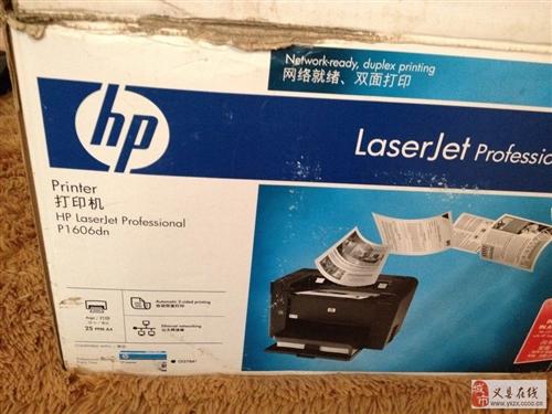 全新HP打印机