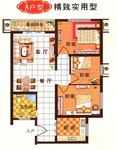 面积99.91�O三室两厅一卫