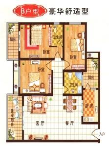 面积145.49�O三室两厅二卫