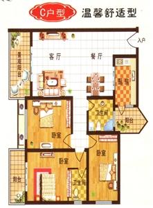面积139.56�O三室两厅二卫