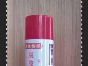 龙川首家专业(批发、零售)胶业材料店