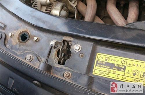 荣威5502010款D1.8TAT品臻版