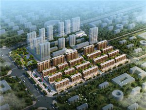 建平县东城国际花园
