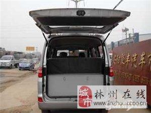新长安之星CNG油气两用双燃料车欢迎光临品鉴!