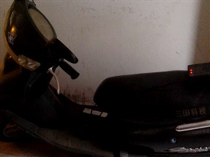 出售旧的电动摩托车