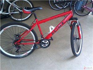 自行车急卖