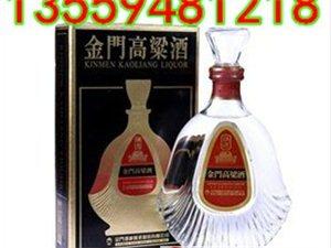 臺灣823黑盒金門紀念酒58度600毫升