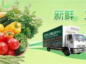 萍乡新鲜蔬菜/肉禽/干货/粮油配送