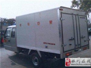 小箱货长短途拉货集装箱保温箱拉货出租运输