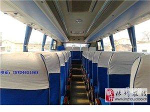 安阳全新35座47座大巴车对外包车租车